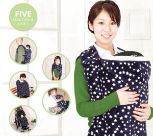 Kurumi Ket Baby Carrier Cover