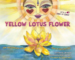 Yellow Lotus Flower